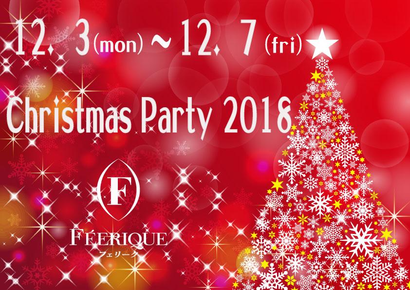 クリスマス2018.jpg